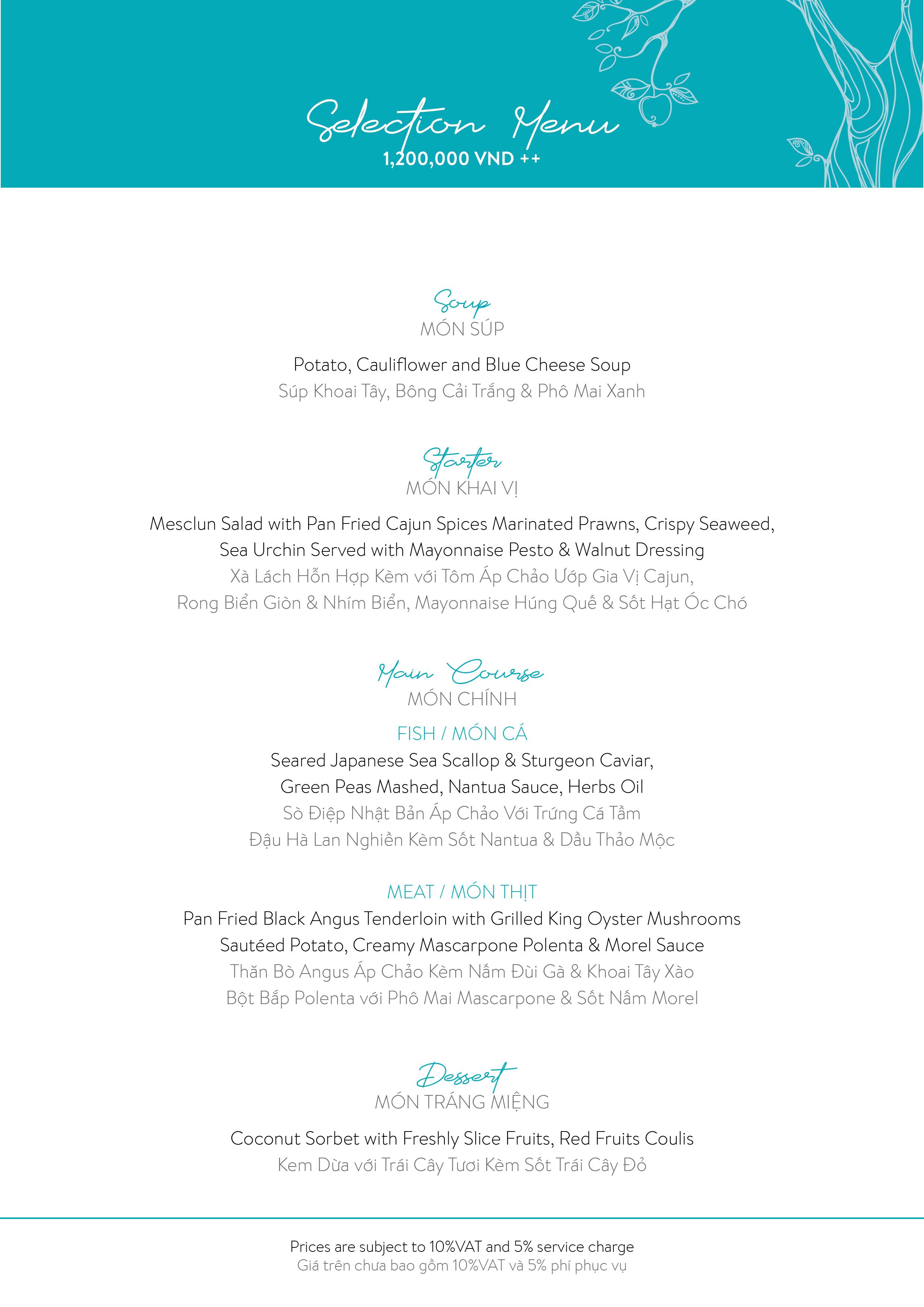 The Temptation-Selection menu2